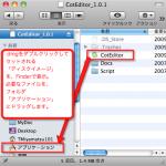 WindowsからMacに乗り換え(移管)した時のよくある質問