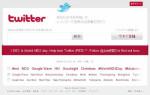 12/1 世界エイズデー。twitterトップで、NIKEの赤い仕掛け。