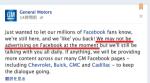 「GM社、フェイスブック広告撤退」の実態(やってはいけない事例)