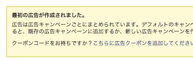 2013-05-16_22-53-282