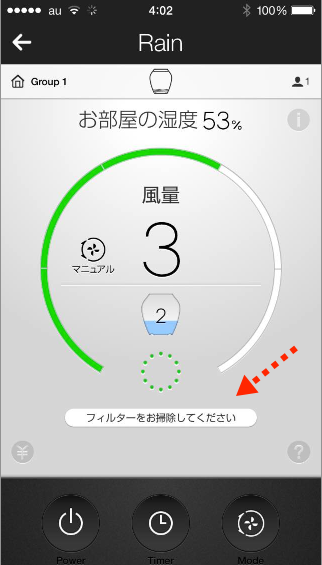 2015-01-07_05-06-45