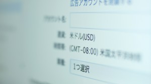 Facebook広告を始めたいのに、どうしても通貨が「USD」になってしまう。