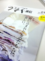 """成田典子 さんのフリーペーパーから。「""""使い込まれたものたち""""は、美しい。」"""