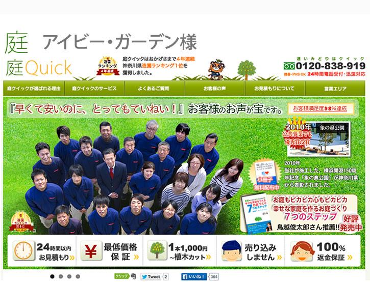 works_niwa91901