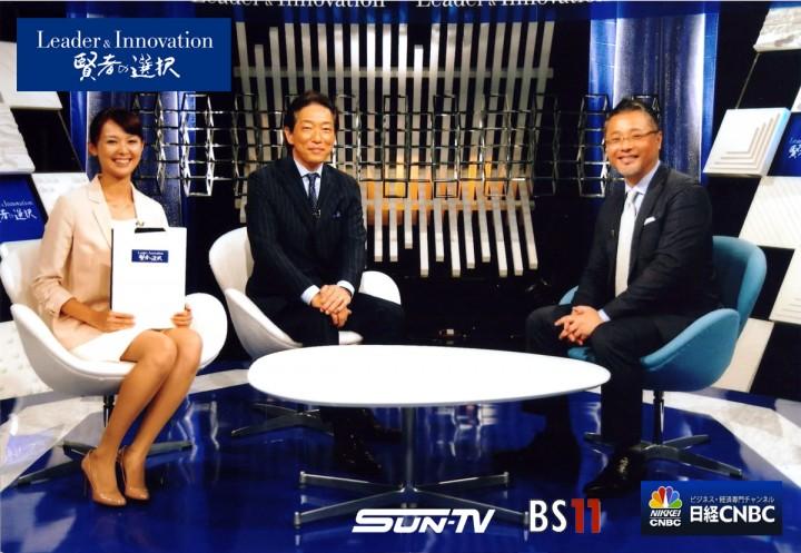 ビジネス番組『賢者の選択』に、株式会社ISSUN 代表取締役の宮松利博が出演いたしました。