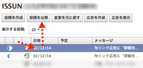 2014-02-12_04-47-26