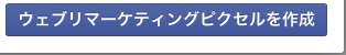 2014-02-24_14-38-29w