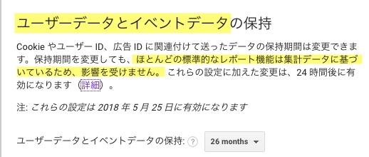 2018-04-23_00-09-22