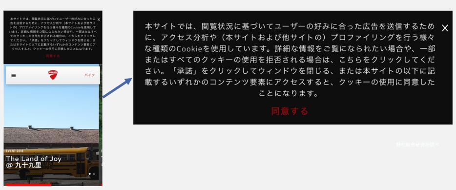2018-05-25_05-13-48