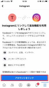 facebook_insta_link