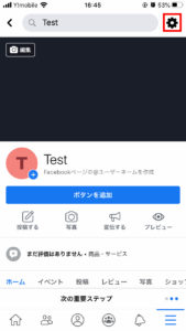 facebook_kansei_2