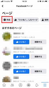 facebook_make_2