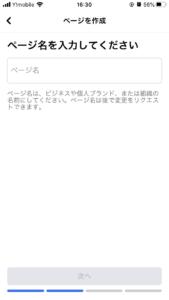 facebook_pagename