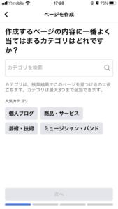 faebook_category