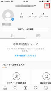 insta_profilie